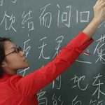 Learning a whole new language for the first time