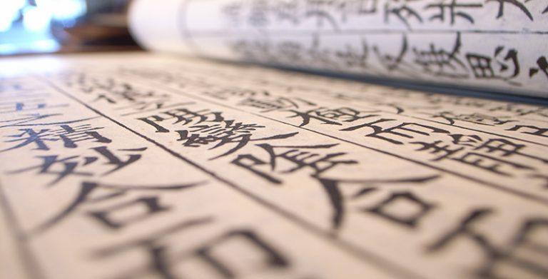 beginner chinese class